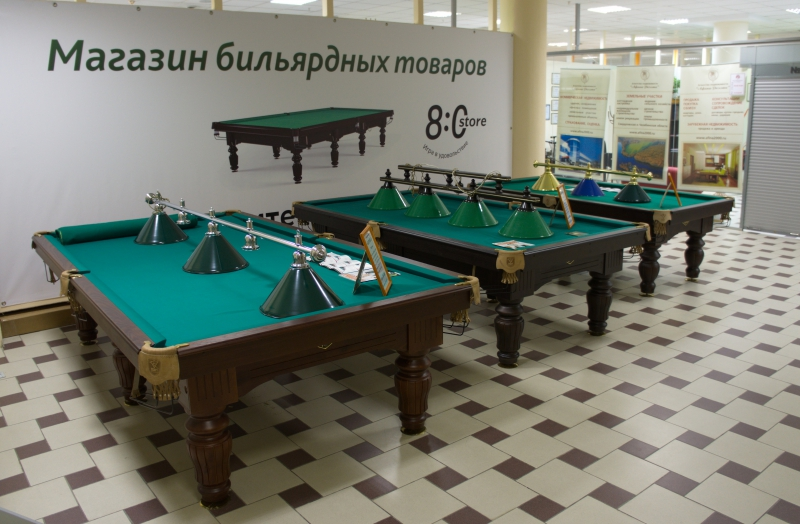 Бильярдный стол челябинск